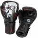 L.O. Boxing Gloves, black